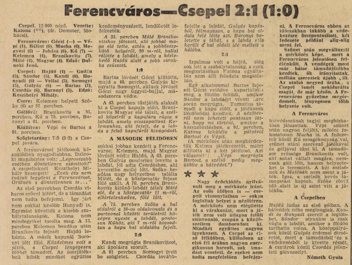 ns-19740512-03-19740511