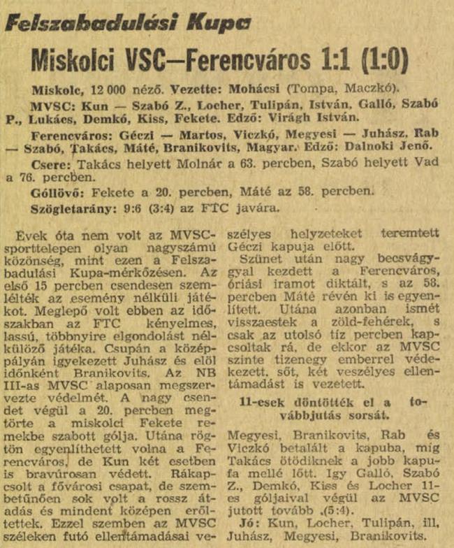 ns-19750313-04-19750312