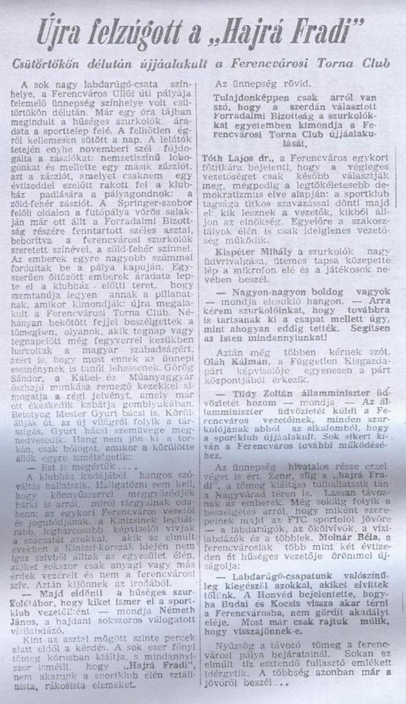 ftc_1956