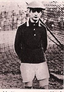 Ungár Gyula