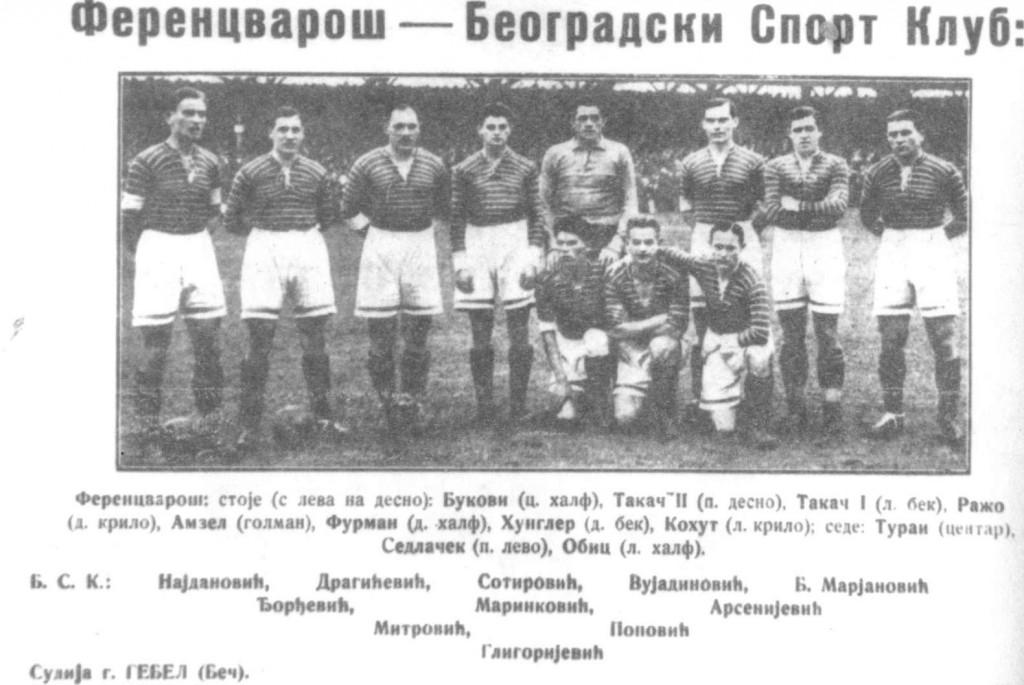 Állnak (balról): Bukovi, Takács II., Takács I., Rázsó, Amsel, Furmann, Hungler II., Kohut, Turay, Szedlacsek, Obitz