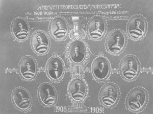 nsc-csapat-tablo