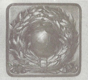 Egy kedves emlék a húszas évekből: amikor az FTC 25 éves jubileumához érkezett a KAOE - ők kapták meg 1911-ben a régi Soroksári úti FTC-pályát — ezzel a márvány plakett-tel emlékezett meg a nevezetes évfordulóról.