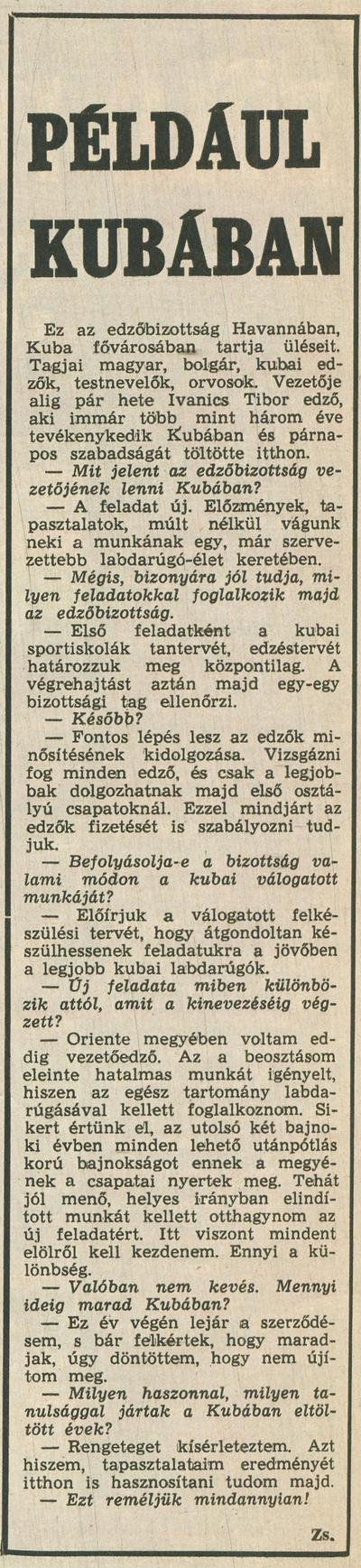 KS_19740813-0002