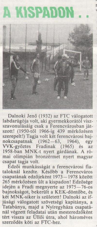 TFU_19850800_Fml_001_0001