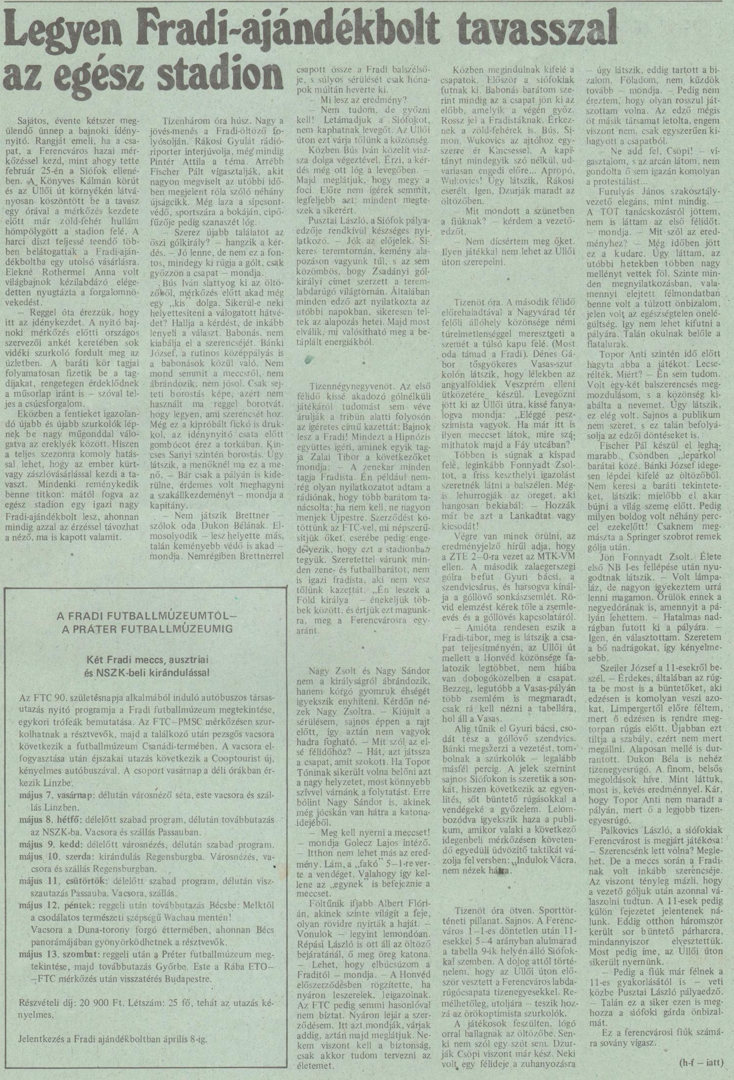 TFU_19890311_Fml_000 - 0003