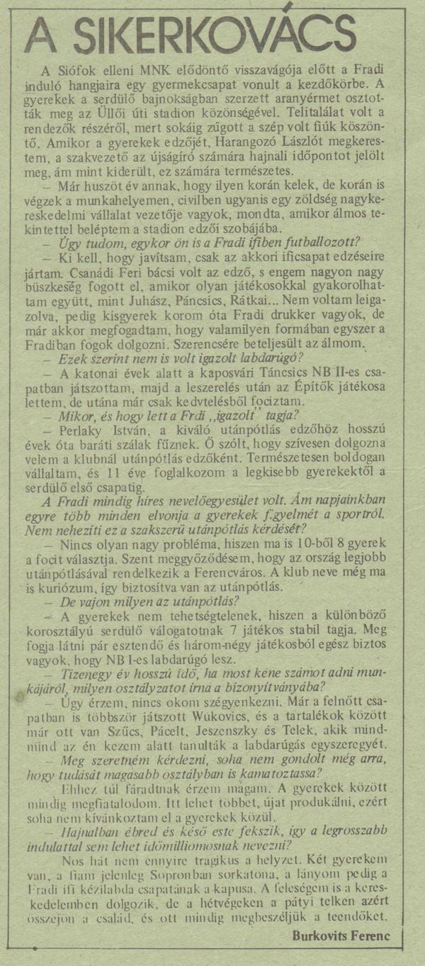 TFU_19890607_Fml_000 - 0007