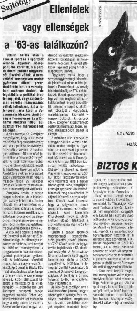 TFU_19940929_FU_KEK ksz - 0011-2
