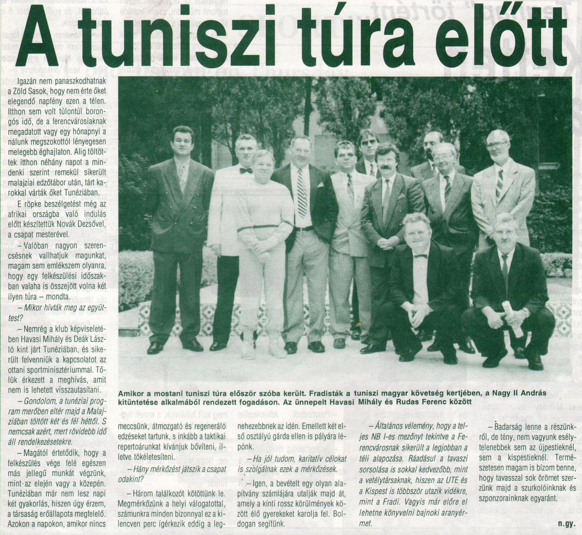 TFU_19950200_FU_001 - 0004