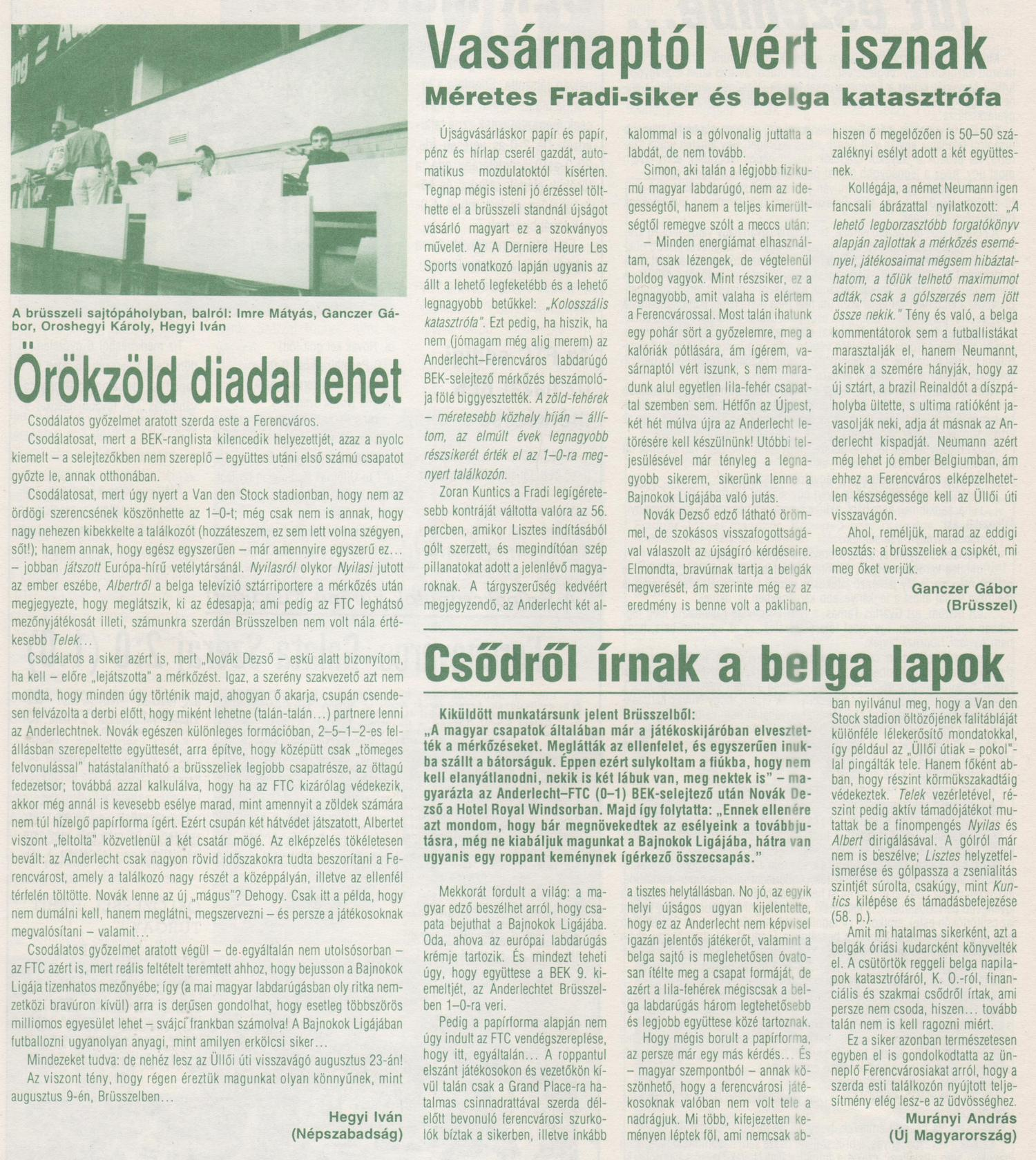 TFU_19950810_FU_002 - 0003
