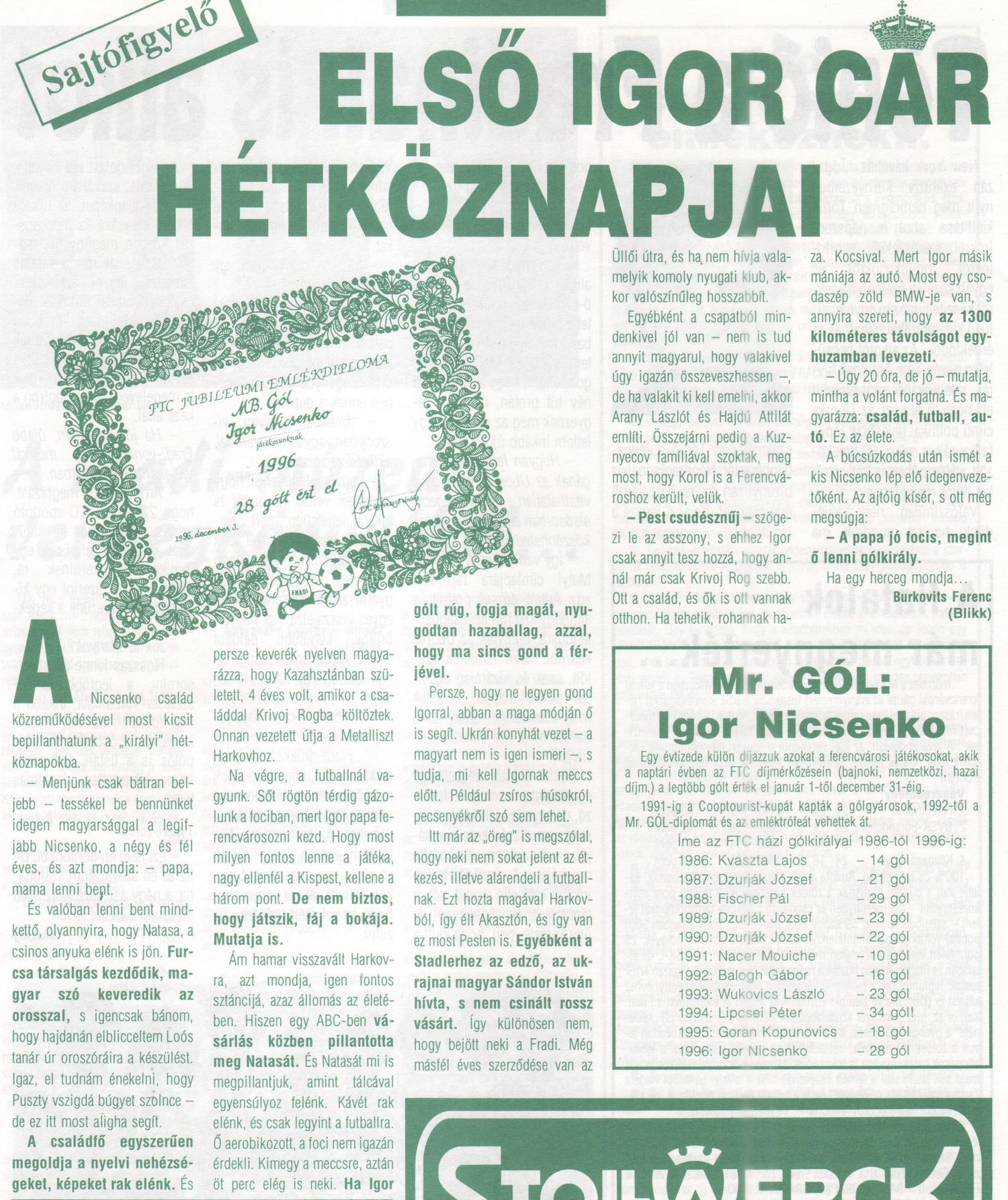 TFU_19970400_FU_004 - 0018