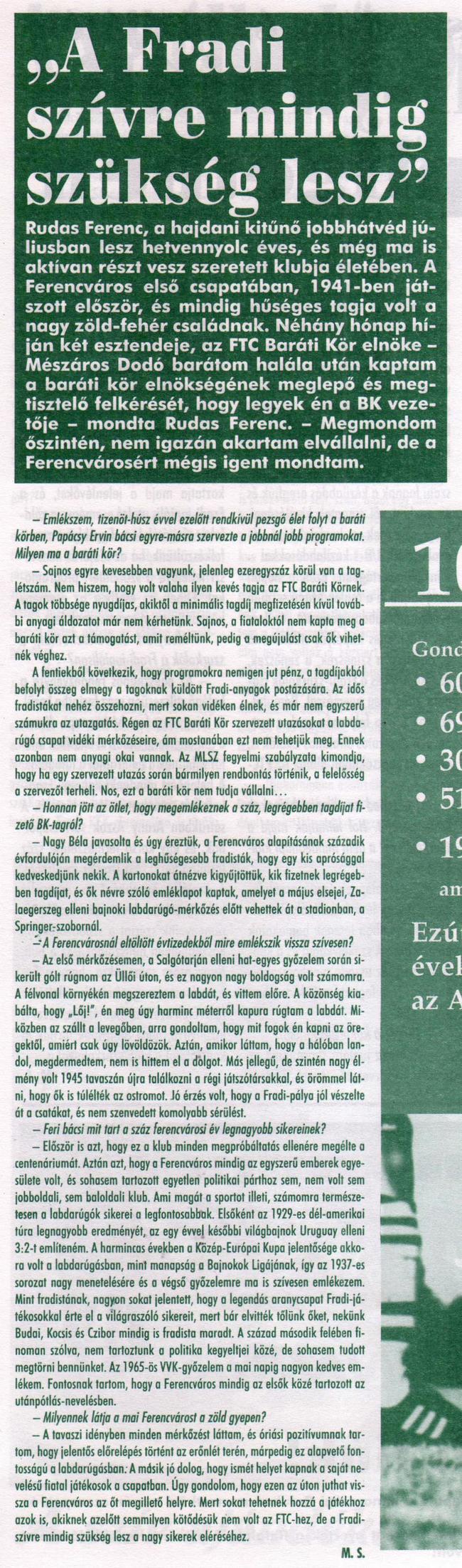 TFU_19990519_FCU_016 - 0012