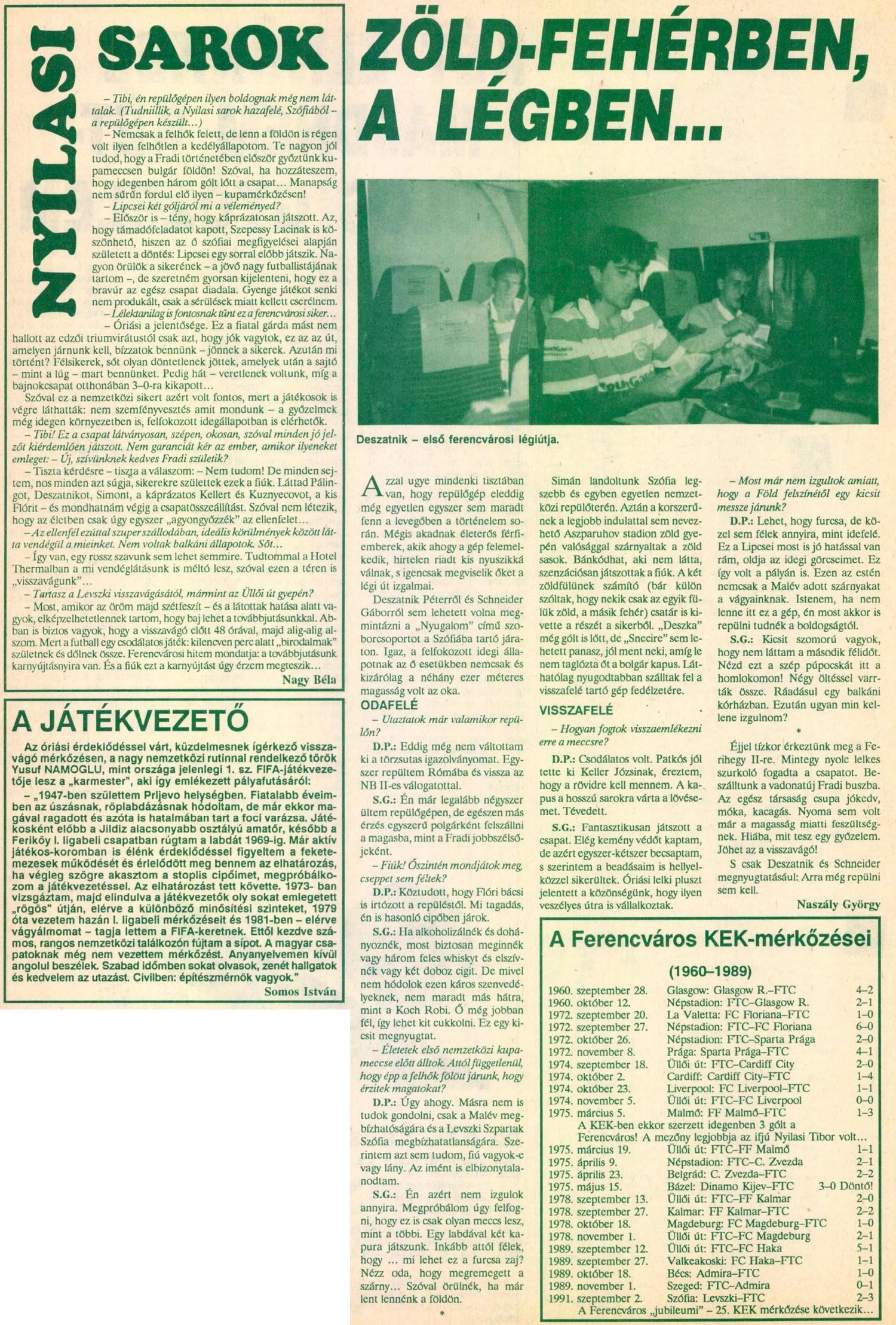 TFU_19910914_Zs_013 -0004-19910918