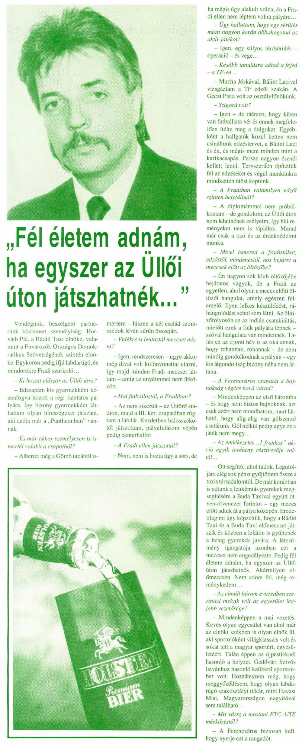 TFU_19930300_FU-Zs_002 -0005-2