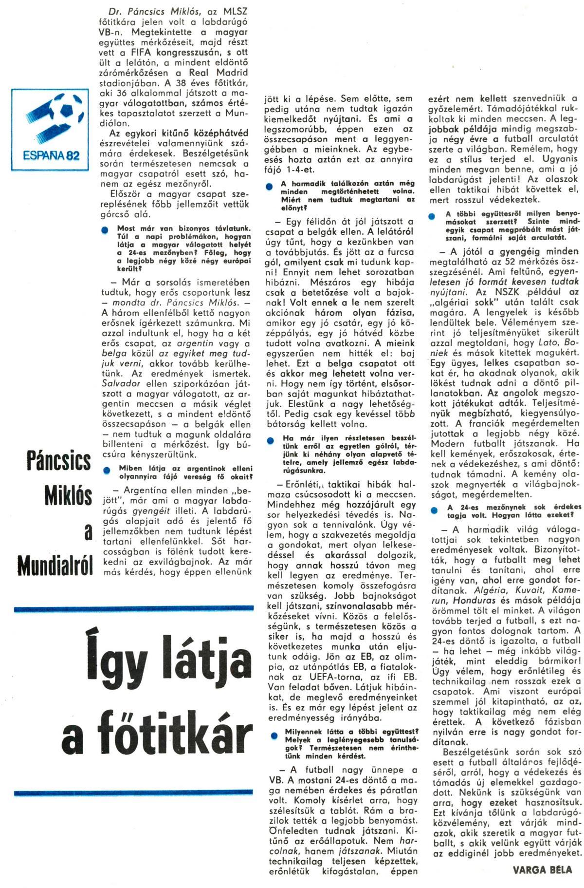Labdarugas-1982-07-0020