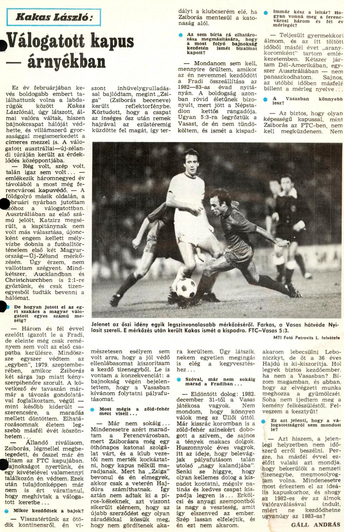 Labdarugas-1982-11-0007
