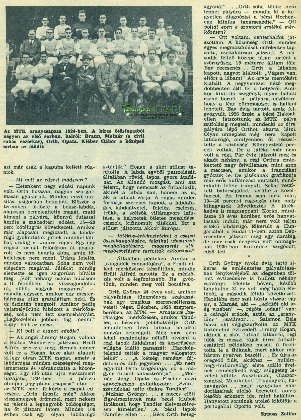 Sprtlt-1973-0007