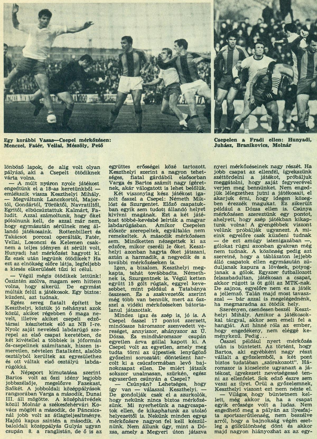 Sprtlt-1973-0014