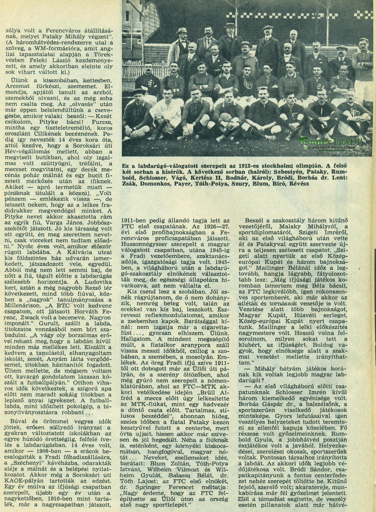 Sprtlt-1973-0020