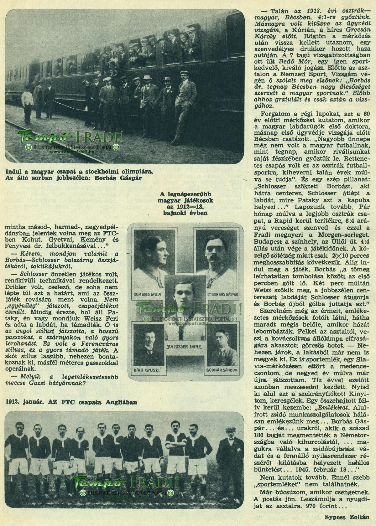 Sprtlt-1973-0037