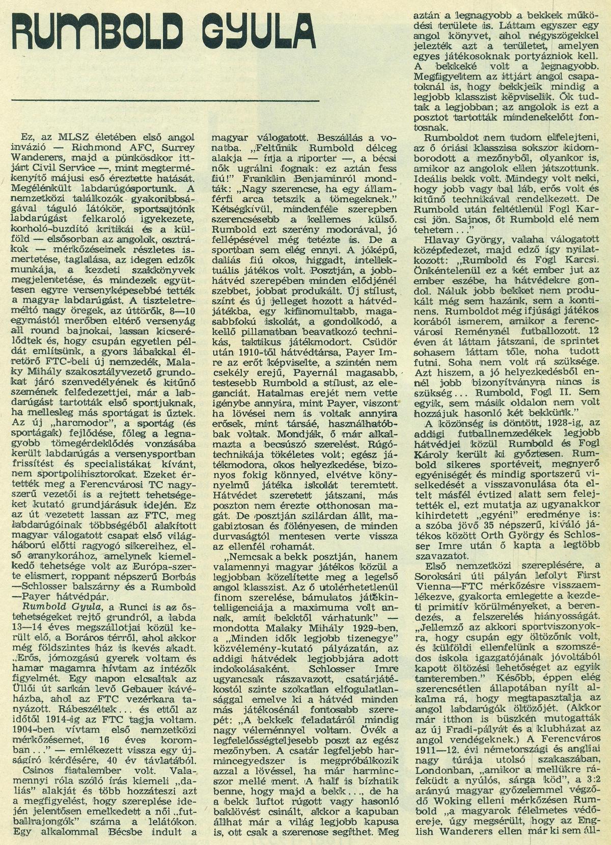Sprtlt-1973-0041