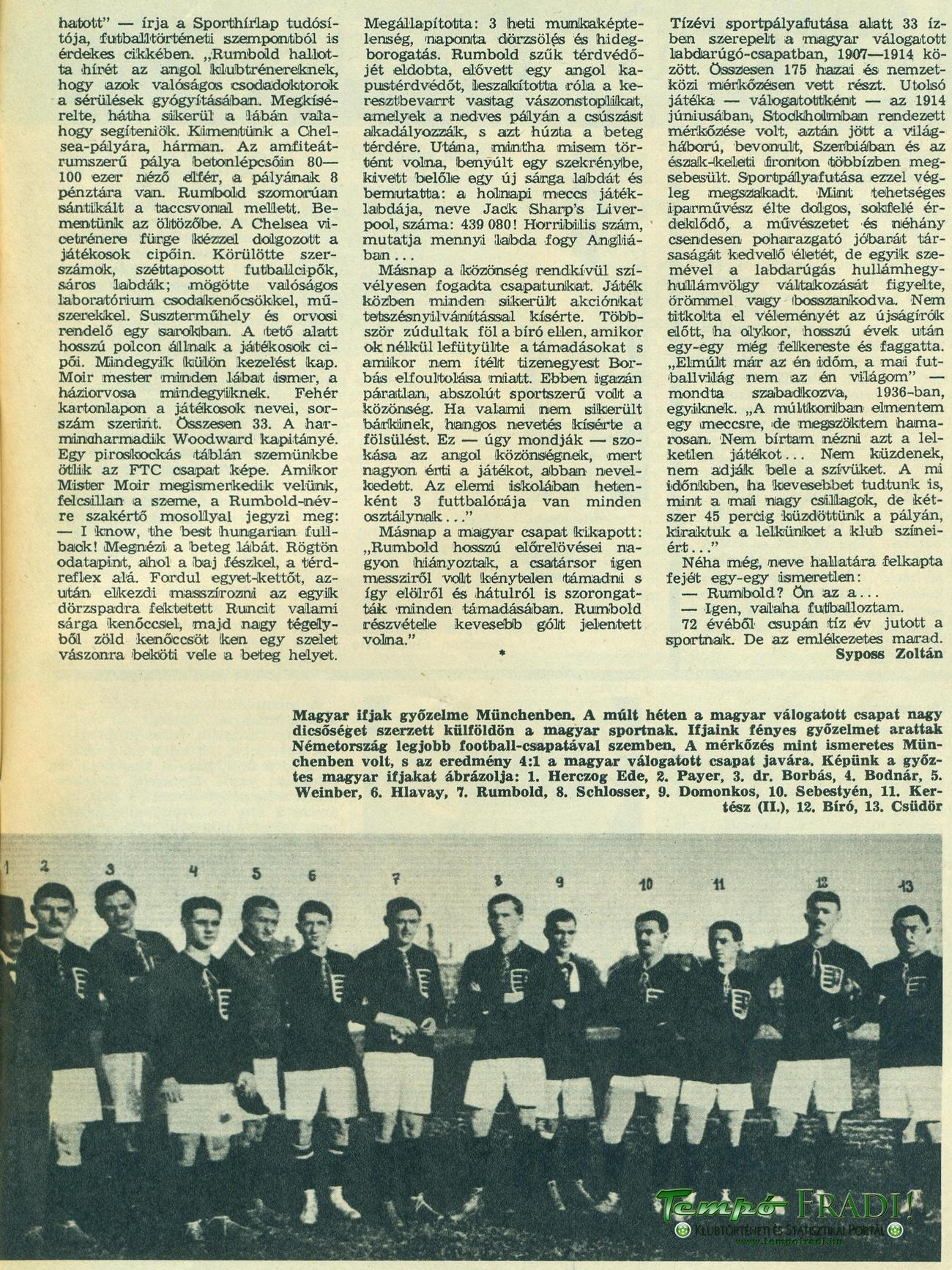 Sprtlt-1973-0042