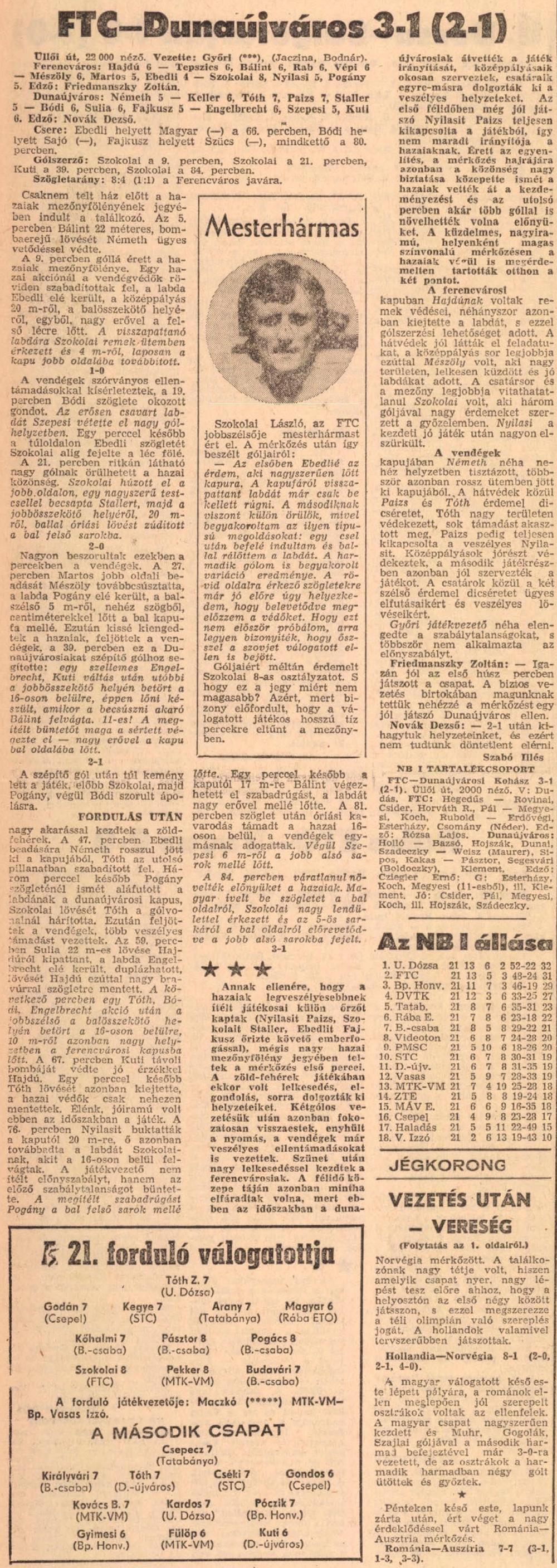 NS-19790318-04-19790317