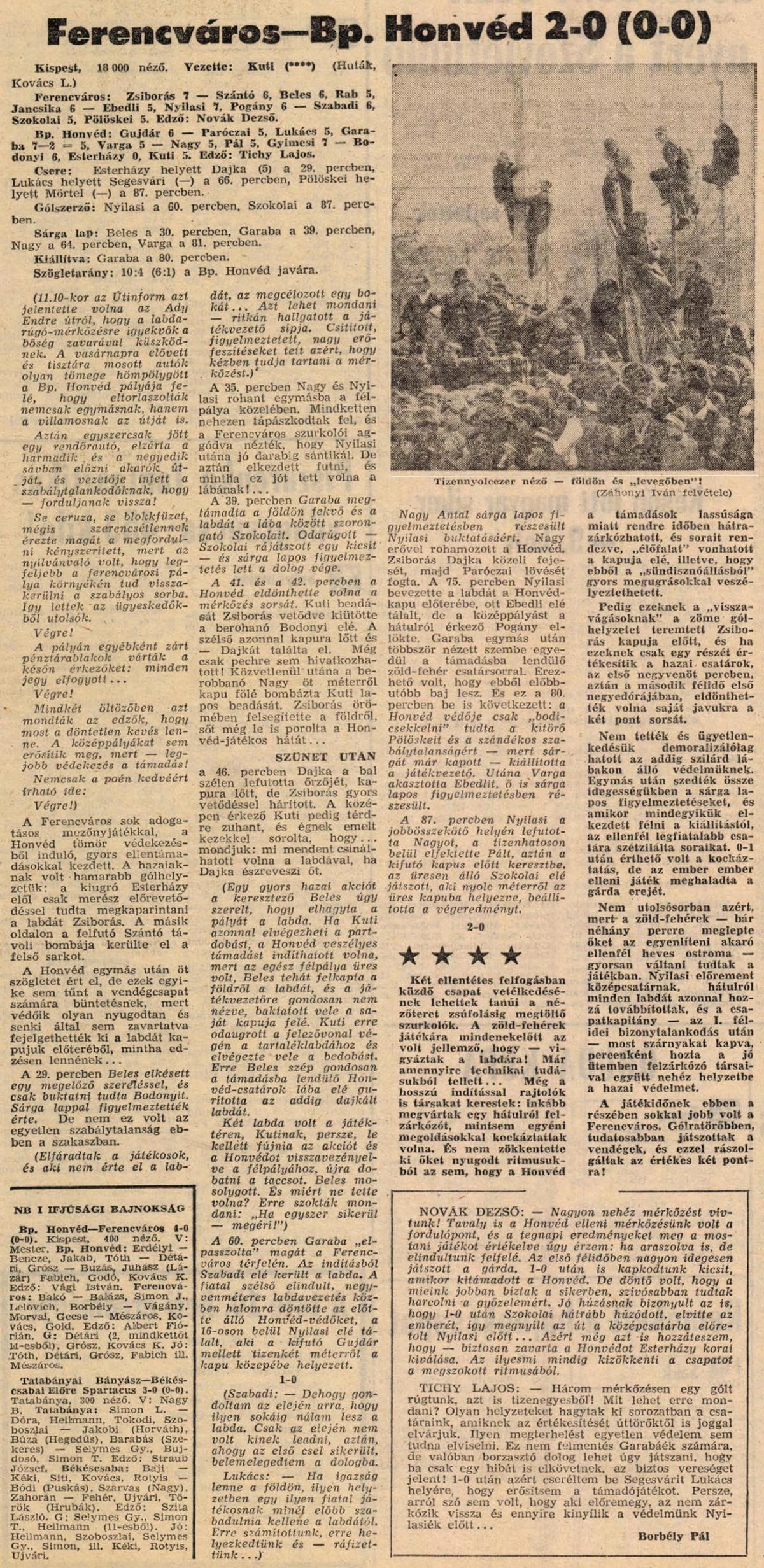 NS-19820308-03-19820307