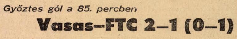 NS-19760813-01-19760812
