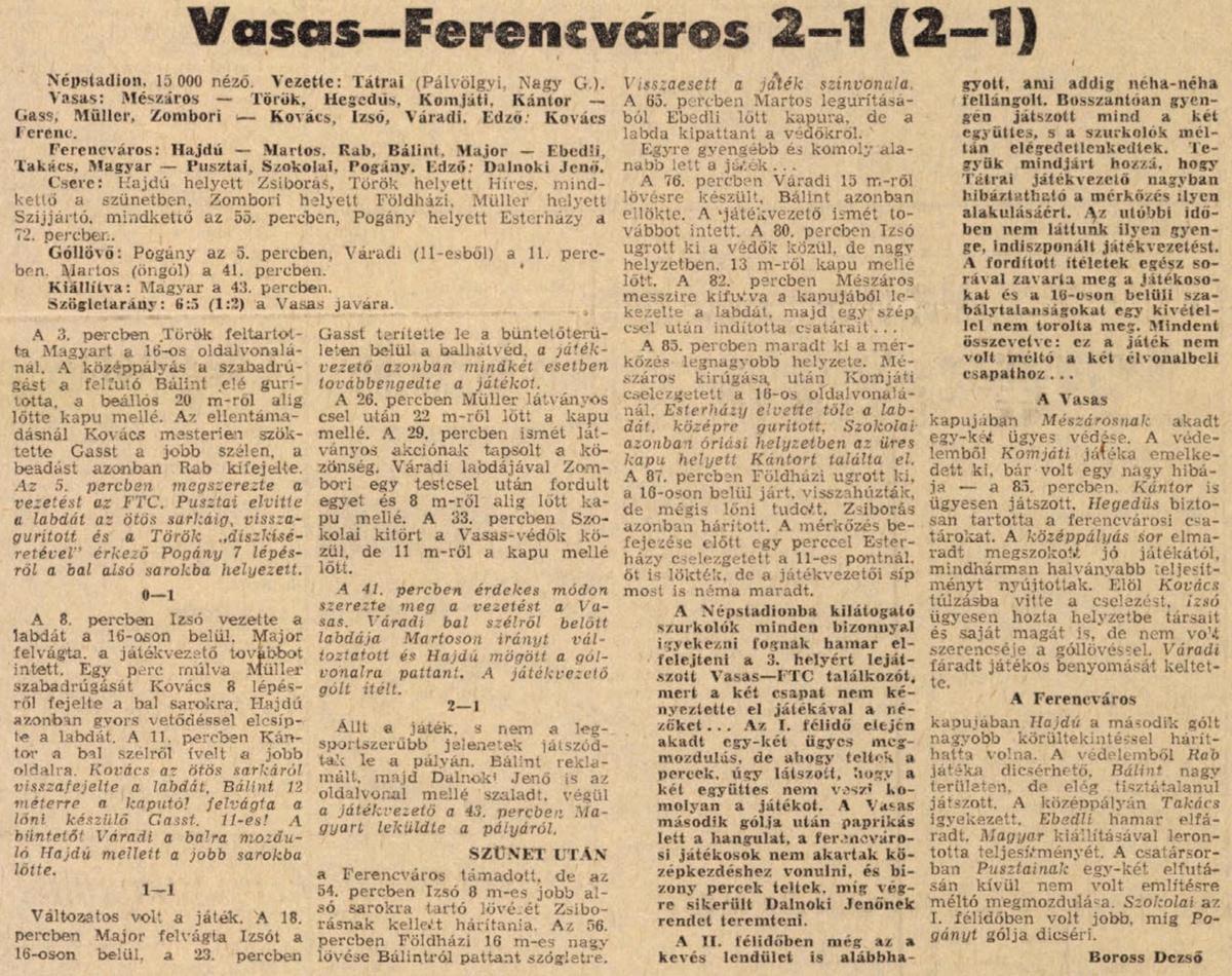 NS-19770814-03-19770813