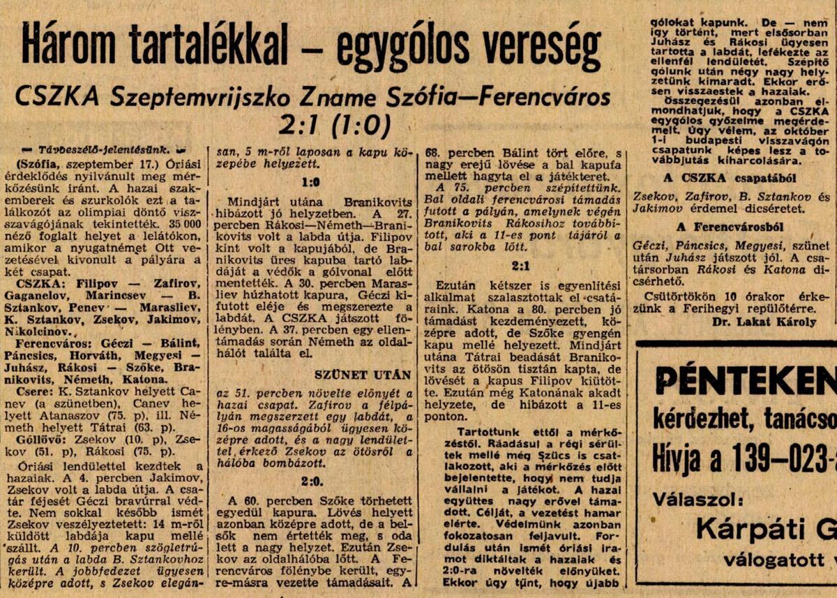 NS-19690918-01-19690917
