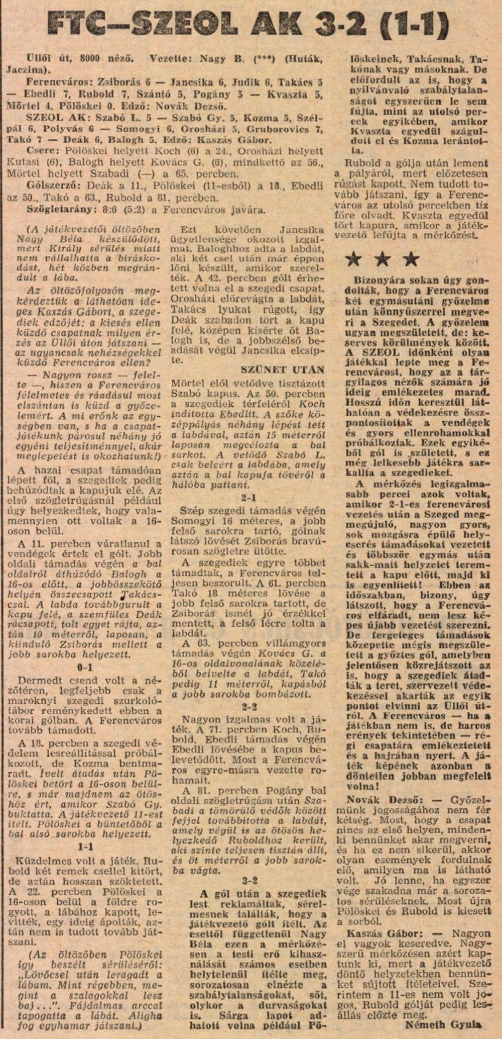 NS-19831120-03-19831119