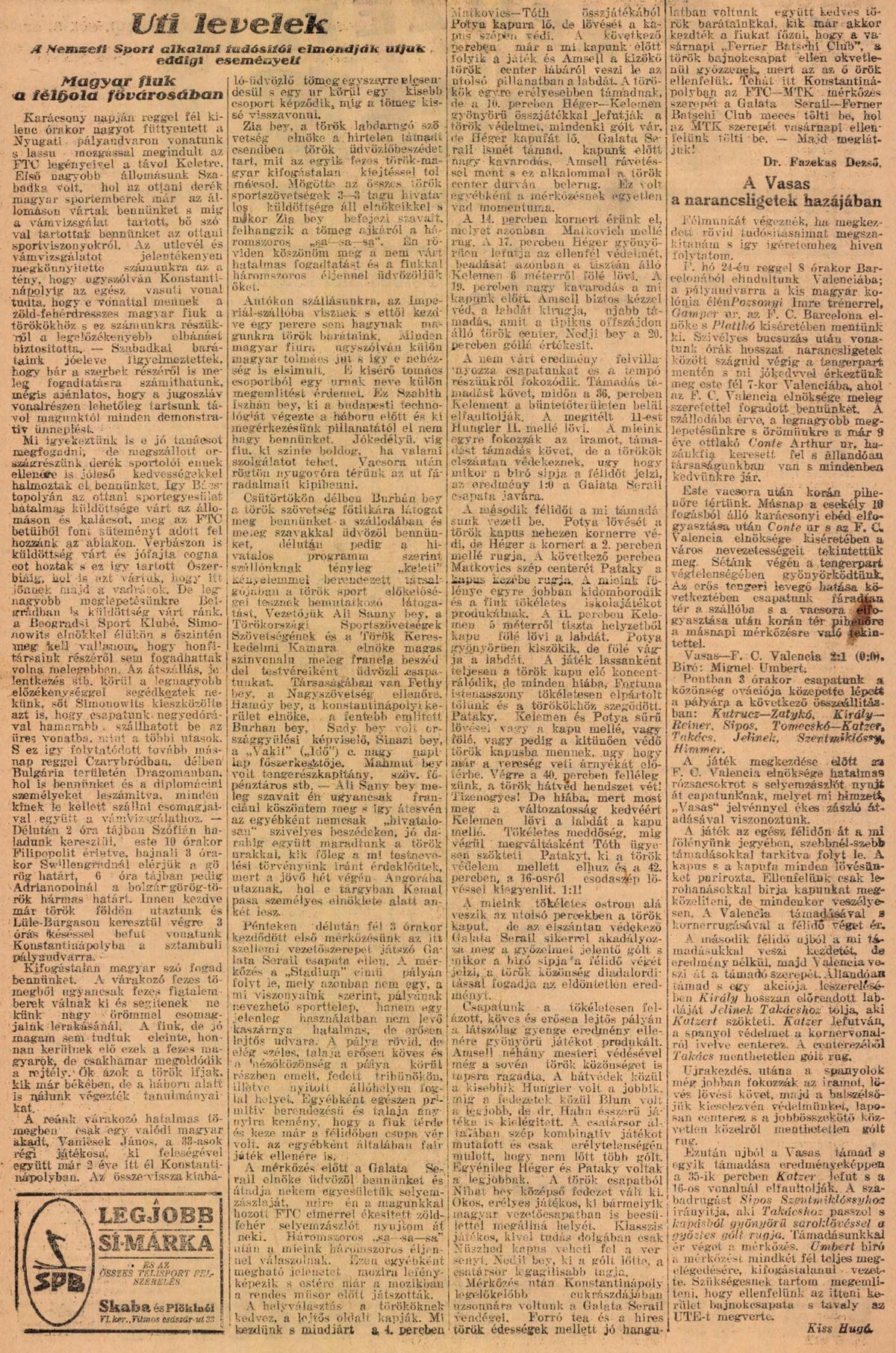 NS-19240105-02-19231228