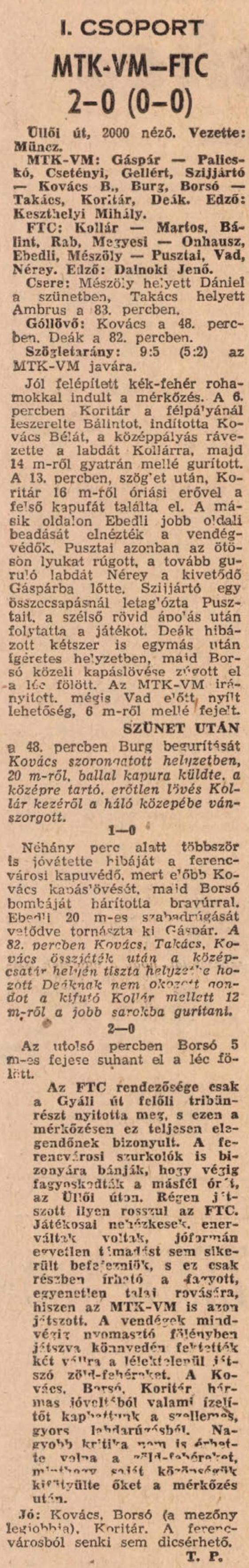 NS-19761216-03-19761215