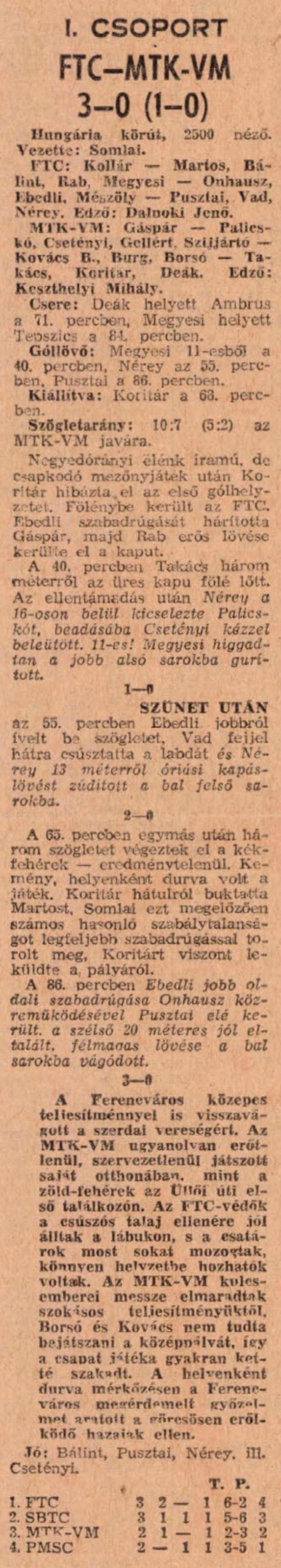 NS-19761219-03-19761218