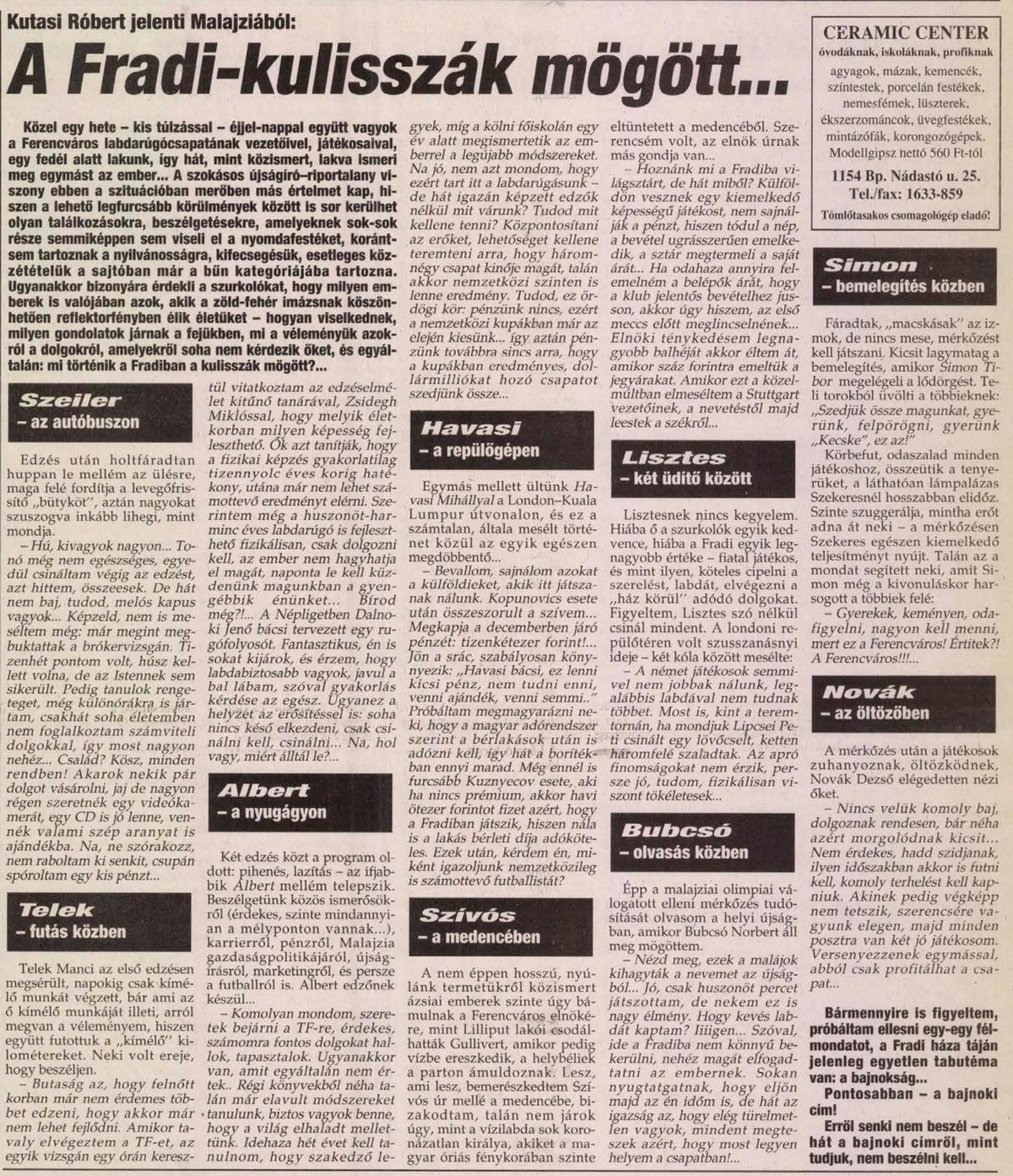 NS-19950122-03-199501