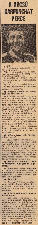 NS-19740319-03-19740317