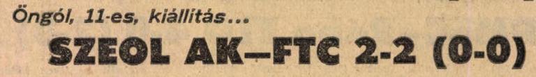 NS-19780302-01-19780301