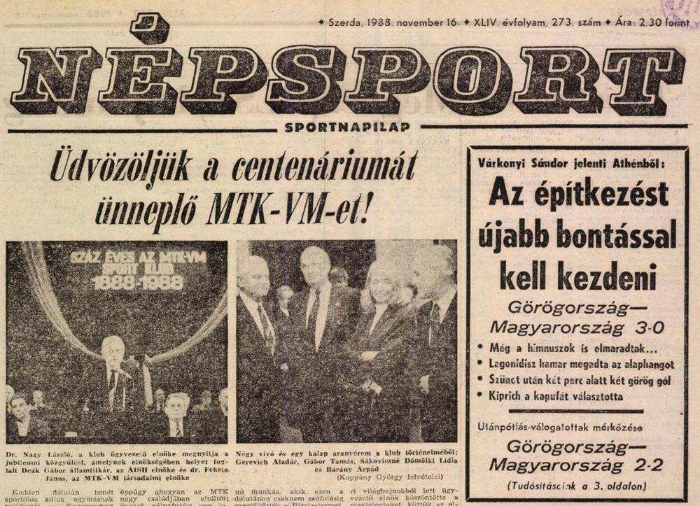 oldal görög találkozó társkereső oldalak kor